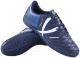 Бутсы футбольные Jogel Mondo / JSH102 (темно-синий, р-р 41) -