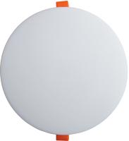 Светильник ЖКХ КС Даунлайт CBO-LED-128-36W-4000K / 9530004 -