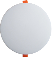 Светильник ЖКХ КС Даунлайт CBO-LED-128-24W-4000K / 9530003 -