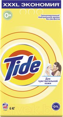 Стиральный порошок Tide Для чувствительной кожи (6кг, Автомат)