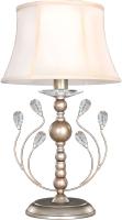 Прикроватная лампа FAVOURITE Glory 2171-1T -