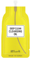 Гидрофильное масло Beausta Deep Clean Cleansing Oil (15мл) -