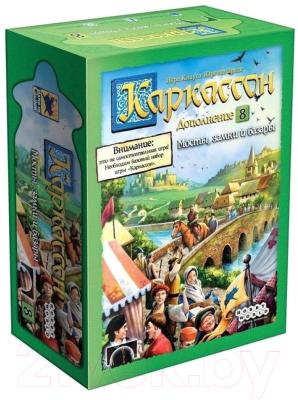 Настольная игра Мир Хобби Каркассон 8. Мосты замки и базары / 915224