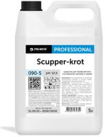 Средство для устранения засоров Pro-Brite Scupper-krot (5л) -