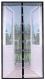 Москитная дверь Feniks FN220 (черный) -