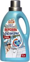 Отбеливатель Kemi Персоль Белизна гель активный хлор (1л) -