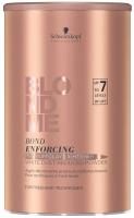 Порошок для осветления волос Schwarzkopf Professional Blondme Bond Enforcing Premium Clay Lightener 7+ (350г) -