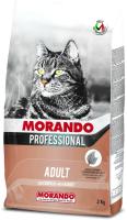 Корм для кошек Morando Gatto Professional Rabbit (2кг) -