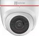 IP-камера Ezviz C4W (4mm) -