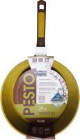 Сковорода Vitesse VS-2550 -