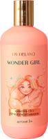 Шампунь детский Liv Delano Wonder Girl легкое расчесывание 2 в 1 (300мл) -