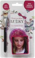 Гель-блестки детский Lukky Гель-блестки для лица и тела / T15395 -