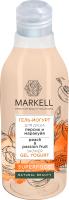 Гель для душа Markell Superfood гель-йогурт персик и маракуйя (380мл) -