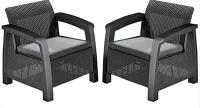 Комплект садовой мебели Keter Bahamas Duo Set / 235037 (графитовый) -
