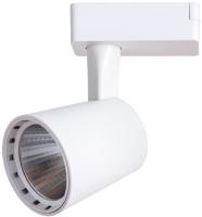 Трековый светильник Arte Lamp Atillo A2315PL-1WH -