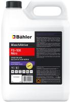 Высококонцентрированное моющее средство Bahler WaschAktive FS-108 Nitro (5л) -