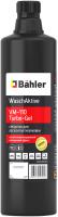 Высококонцентрированное моющее средство Bahler WaschAktive VM-110 Turbo-Gel (1л) -