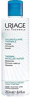 Мицеллярная вода Uriage Для нормальной и сухой кожи (250мл) -