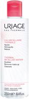 Мицеллярная вода Uriage Для чувствительной кожи (250мл) -