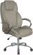 Кресло офисное Signal Q-151 (серый) -