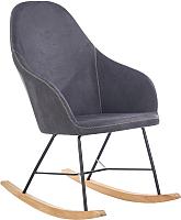Кресло-качалка Halmar Lagos (темно-серый) -
