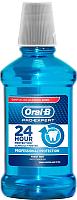 Ополаскиватель для полости рта Oral-B Pro-Expert Professional Protection Свежая мята (250мл) -