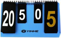Табло спортивное Yinhe Mini 1853 -