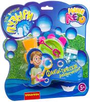 Набор мыльных пузырей Bondibon Наше лето / ВВ2796 -