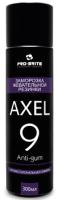 Средство для удаления жевательной резинки Pro-Brite Axel-9 Anti-Gum заморозка жевательной резинки (300мл) -