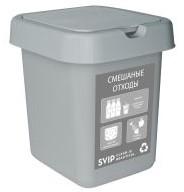 Контейнер для мусора Svip Смешанные отходы SV4543 -