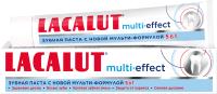 Зубная паста Lacalut Multi-Effect (100мл) -