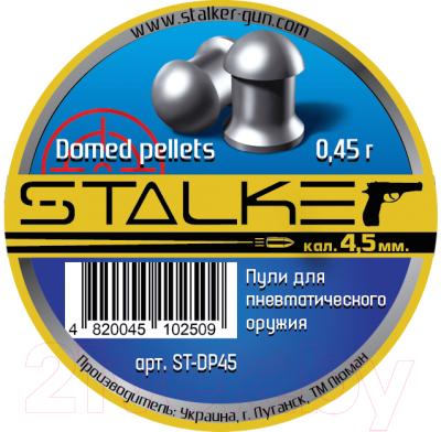 Пульки для пневматики Stalker Domed Pellets 0.45г