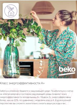 Холодильник с морозильником Beko CNMV5310KC0W