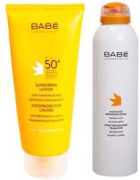 Набор косметики для тела Laboratorios Babe Лосьон SPF50+ 200мл+Спрей восстан успокаивающ 200мл -