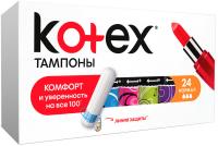 Тампоны гигиенические Kotex Normal (24шт) -