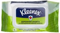 Влажные салфетки Kleenex Protect антибактериальные (40шт) -
