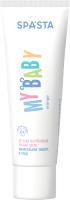 Зубная паста Spasta My Baby 0+ Минеральная защита и уход (50мл) -