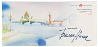 Акварельные краски Белые ночи 1941061 (24шт) -
