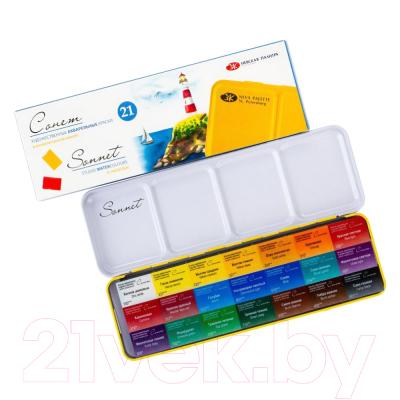 Акварельные краски Сонет 351101514 (21шт)