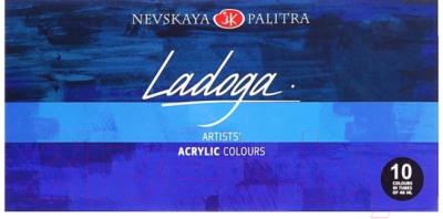 Акриловые краски Ладога 2241142 (10x46мл)