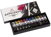 Акриловые краски Мастер Класс 12341417 (12x18мл) -