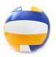 Мяч волейбольный Sabriasport GV18 -