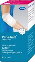 Бинт медицинский Peha-haft Белый 10x400 -