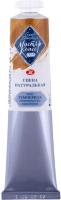 Темперные краски Мастер Класс Сиена натуральная ПВА / 1604405 (46мл) -
