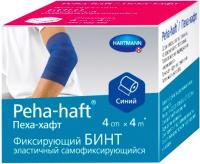 Бинт медицинский Peha-haft Белый 4x400 -