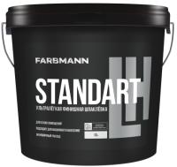 Шпатлевка Farbmann Standart LH (10кг) -