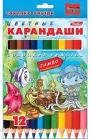 Набор цветных карандашей Hatber Jumbo Морская семейка / BKd 12210 (12шт) -