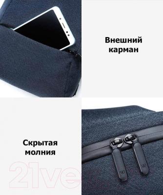 Рюкзак Xiaomi Ninetygo Snapshooter / 39 512 (синий)