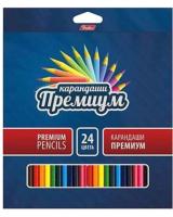 Набор цветных карандашей Hatber Премиум / BKc_24840 (24цв) -