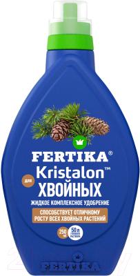 Удобрение Fertika Кристалон для хвойных удобрение для клубники и земляники fertika кристалон 1 л
